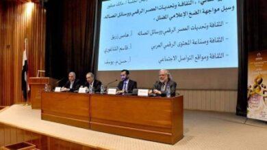 صورة الثقافة والمحتوى الرقمي العربي على شبكة الإنترنت .. ورقة بحثية