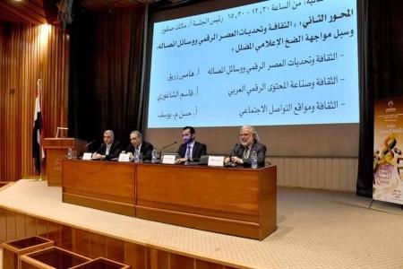 مؤتمر الثقافة السوري الأول